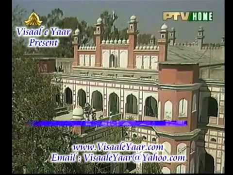 Govt  Islamia College Railway Road Lahore Documentary