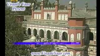 Govt  Islamia College Railway Road Lahore Documentary