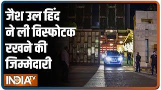 Jaish-ul-Hind claims responsibility of placing explosives-laden SUV near Ambani's house