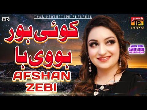 Koi hor howe ha - Afshan Zaibe - Latest Punjabi And Saraiki Song