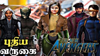 X-Men and Avengers Together in Avengers 5 in Tamil