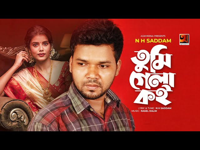 Tumi Gela Koi by N H Saddam Bangla Song 2020 Download