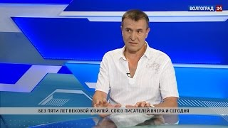 Gambar cover Интервью. Александр Цуканов