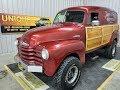 1953 Chevrolet 3100 Panel Truck | For Sale $22,900