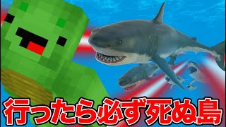 大量のサメから生き残る Ep28【マインクラフト・まいくら】