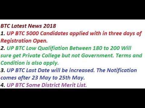 UP BTC Latest News 2018, D.El.Ed Merit List, How to Get College