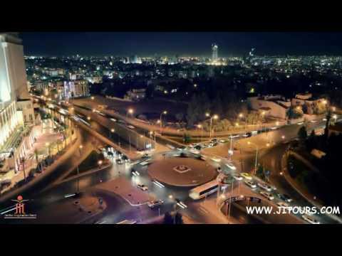 Amman City With JITours