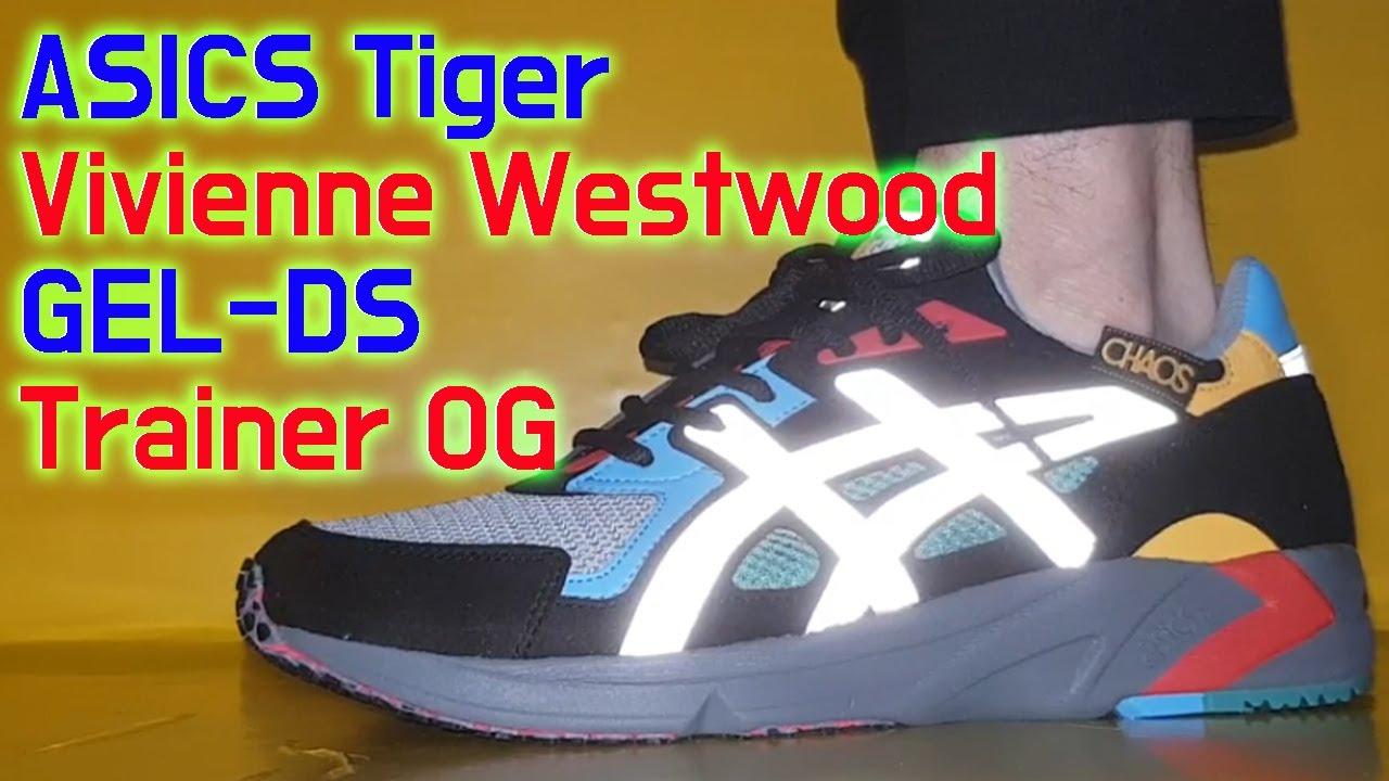 asics tiger X vivienne westwood