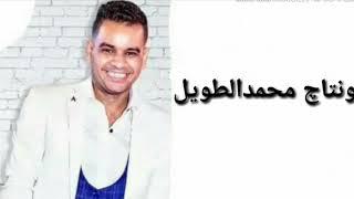 اغنيه السم  علي فاروق مونتاچ واخراج محمدالطويل 2019