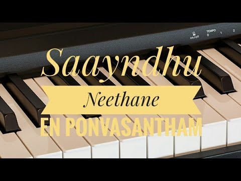 Neethaane En Ponvasantham Saayndhu ♫ | Tamil Super Hit Song Notes | Piano 4 U ♫ Cover