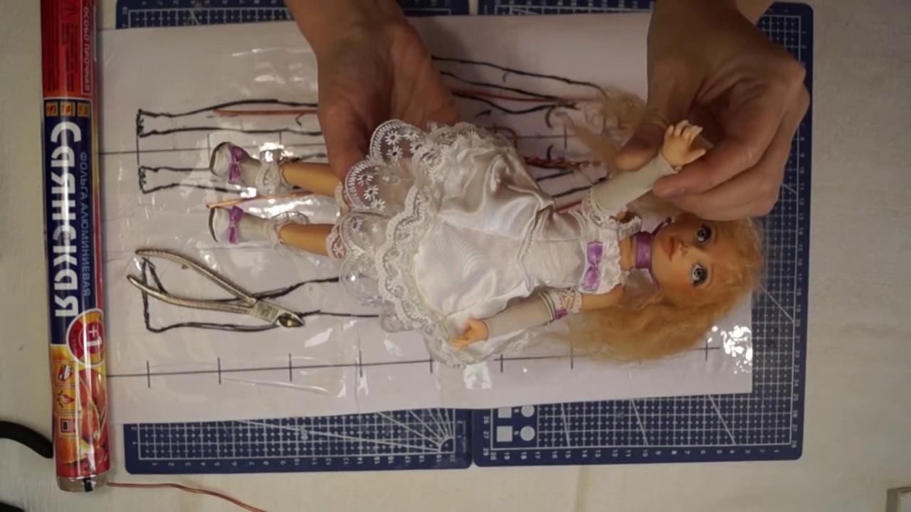 Шарнирная кукла своими руками книга