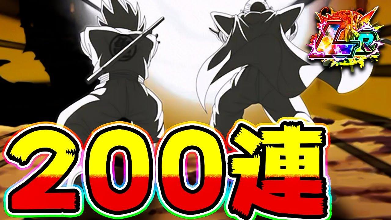 【ドッカンバトル】伝説降臨 LRゴッコロさんを狙って追加100連ガチャ【Dragon Ball Z Dokkan Battle】