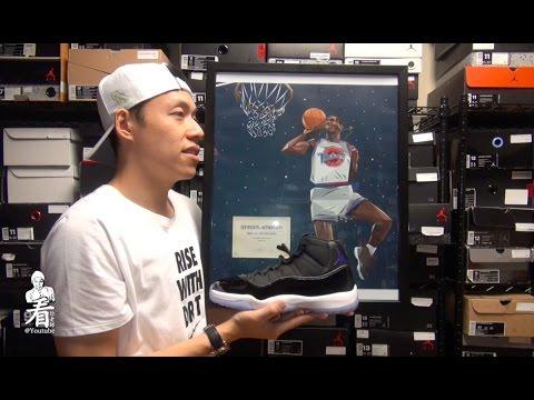 """看你老師球鞋介紹 - Air Jordan 11 """"Space Jam"""" 2016"""