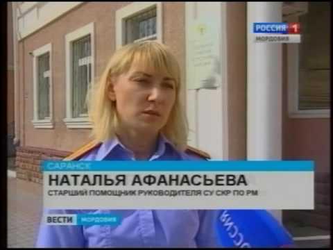 Уголовное дело в отношении начальника следственного изолятора Рузаевки передано в суд