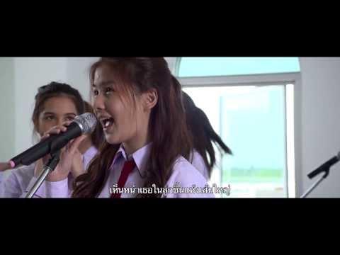 [Official MV] เก็บเธอไว้ในใจ - ฟร้อน วิรากร (Ost.กรรไกร ไข่ ผ้าไหม) [HD]