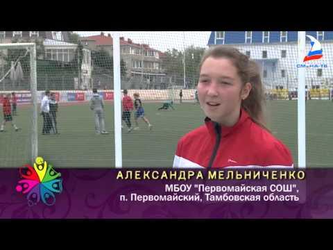 Соревнования по настольному теннису среди девушек на