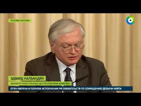 Из России в Армению с 23 февраля без виз
