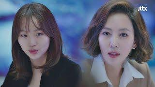 뉴스는 팩트다…! 김남주-진기주, 통쾌한 비리 폭로★ 미스티 8회