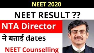 NEET 2020 RESULT DATE // When NEET Result Declared // NTA DIRECTOR ON NEET RESULT