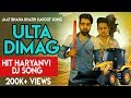 Ulta Dimag ( Official )   Mohit   Micky Arora   Ghanu Music   New Haryanvi Songs Haryanavi   Sonotek