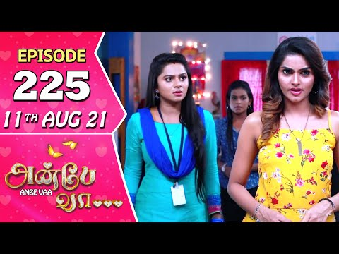 Anbe Vaa Serial | Episode 225 | 11th Aug 2021 | Virat | Delna Davis | Saregama TV Shows Tamil