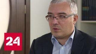 Смотреть видео Дмитрий Песков о программе