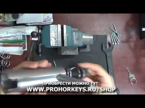 Вытягивание цилиндра Апекс, Гард 4   Выдиратель личин VS Апекс-PD-01-50