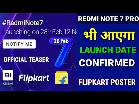 Redmi note 7 Pro Official teaser on Flipkart   Redmi note 7 Pro launch date in India, Price, camera Mp3