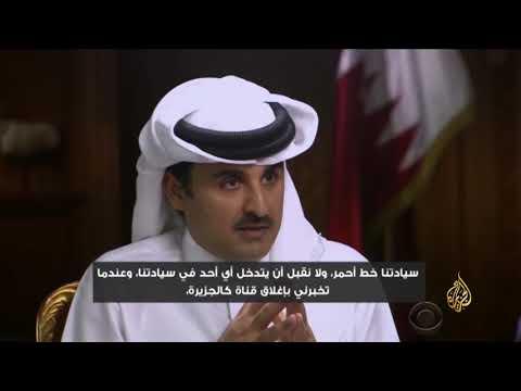 قطر والأزمة الخليجية.. تفوق في إدارة صراع سياسي واقتصادي