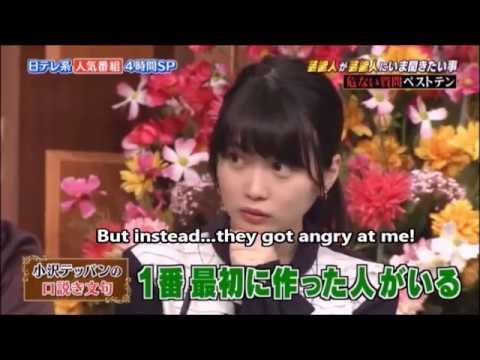 They don't know about us- Yamashi Fanvid (Yamada Ryosuke x ...  They don't ...