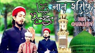Mohammad un Nabiyona / Nat / Mufti Syed Mohammad Alam Madari  with Syed Hidayat Ali