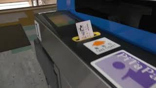 静岡鉄道狐ヶ崎駅の改札機に一日乗車券を入れて出場してみた