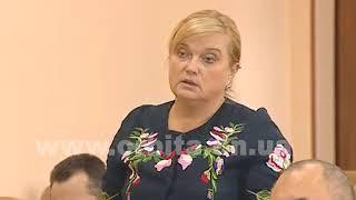 Сессия Покровского городского совета 1.10.2017 (запись трансляции)