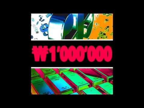 Okasian - ₩1,000,000 ft. GD, BEWHY, CL