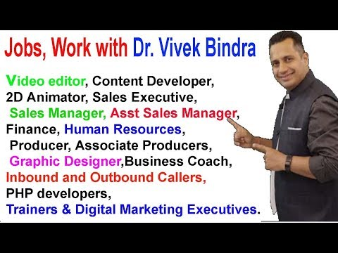Private Jobs , Dr Vivek Bindra Gives Opprtunities for Youth , Motivational Speaker