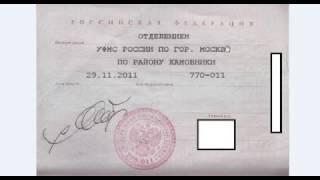 Тайны паспорта РФ. Чего не знают граждане РФ?(, 2016-10-26T06:15:50.000Z)