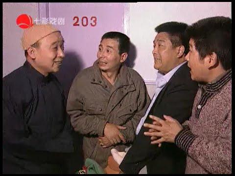 【沪语实景滑稽小品】相见恨晚 - 王汝刚,李九松,张定国,陶德兴