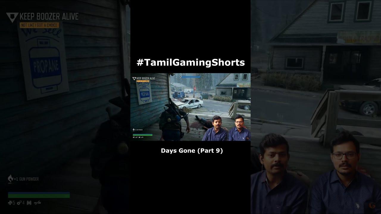 மனிதமிருகமாக மாறிய Boozer #TamilGamingShorts #TGshorts #Shorts #Gaming #DaysGone