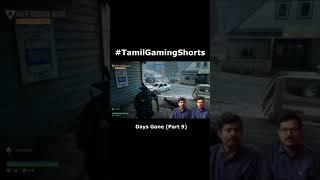 மனிதமிருகமாக மாறிய Boozer #TamilGamingShorts #TGshorts # 반바지 #Gaming #DaysGone