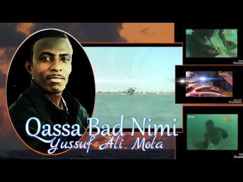 new afar music 2017  Yussuf Ali Mola