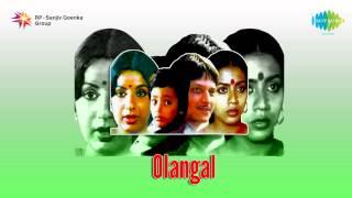 Olangal | Kuliradunnu song