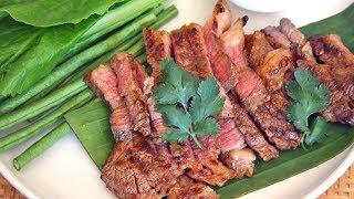 Crying Tiger Recipe: Sua Rong Hai: เสอรองไห   Thai Recipes   Steak