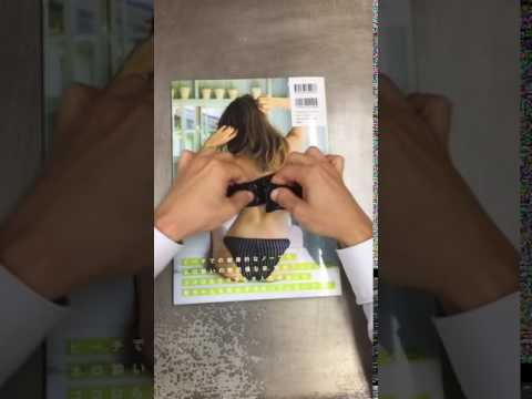 Undress a beautiful Japanese gravure idol with the bra strap book band 【Video】