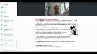 Вебинар Миграционный учет новый регламент МВД России