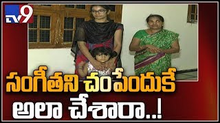 Sangeetha stages protest for justice in front of husband's house - TV9