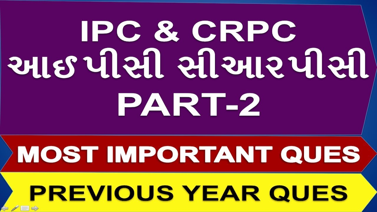 IPC CRPC Part-2 Most Important Question / PREVIOUS YEAR QUESTIONS