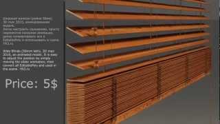 Blinds 3D Model, animated YN3, FullHD
