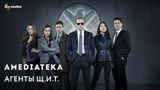 Агенты Щ.И.Т | Agents of S.H.I.E.L.D | Трейлер