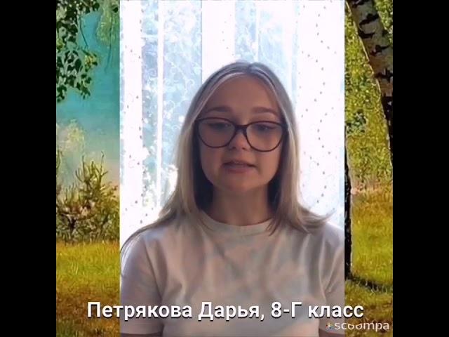 Изображение предпросмотра прочтения – ДарьяПетрякова читает произведение «С добрым утром!» С.А.Есенина