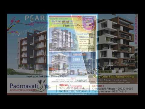 Gruhashodh - Kolhapur, Tarabai park,Nagala Park, Raman mala, Properties, flats, shops, offices